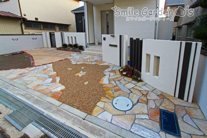 アートウォール 門柱 乱形自然石 樹脂舗装
