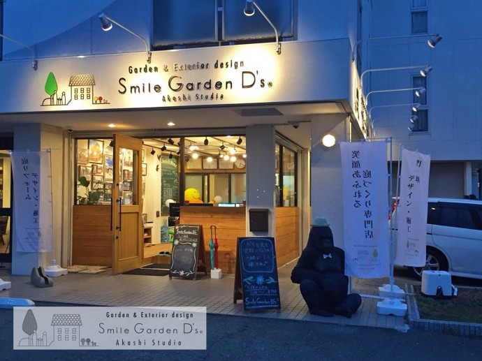 外構工事 庭リフォーム 明石外構 神戸市西区外構 高丘外構 松陰外構