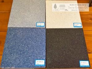 東洋工業 カラーセラック 舗装材 スマイルガーデン明石