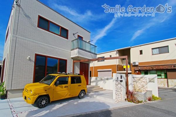 リゾートガーデン スマイルガーデン 加古郡播磨町