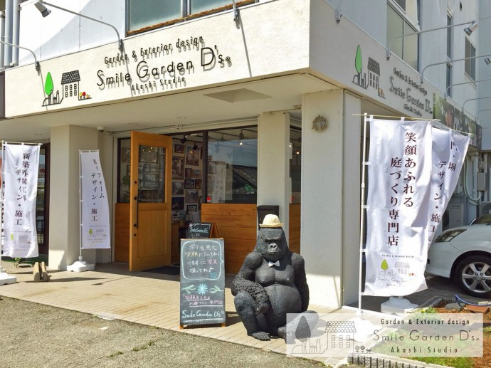 スマイルガーデン明石 明石市外構工事 神戸市西区外構工事 松陰外構 高丘外構
