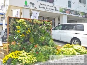 壁面緑化 タカショー 庭リフォーム 植栽