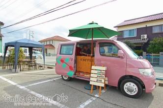 カフェバス 花咲珈さん 加古川市