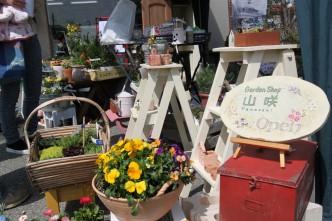 ガーデンショップ山咲さん