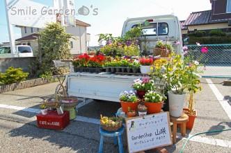 ガーデンショップ山咲さん 加古川 高砂