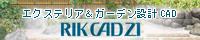 RIKCAD21