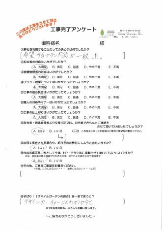 SKM_C224e17101620570_0001-13