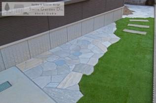 スマイルガーデン 神戸市西区 庭デザイン