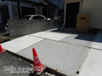 コンクリート 洗出し 駐車場 稲美町