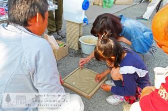 スマイルガーデン 大久保町 イベント 記念手形