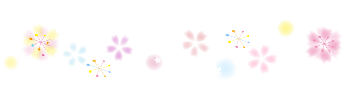 スマイルガーデンディーズ 桜