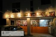明石市・神戸市西区で外構工事のご用命はスマイルガーデンディーズ明石スタジオへ
