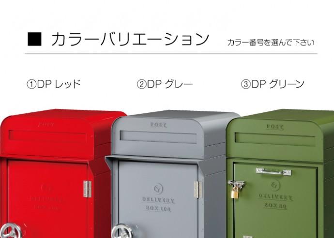 美濃クラフト DP-101-□_2 色違い