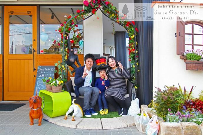 スマイルガーデンディーズ 明石市 イベント 記念写真