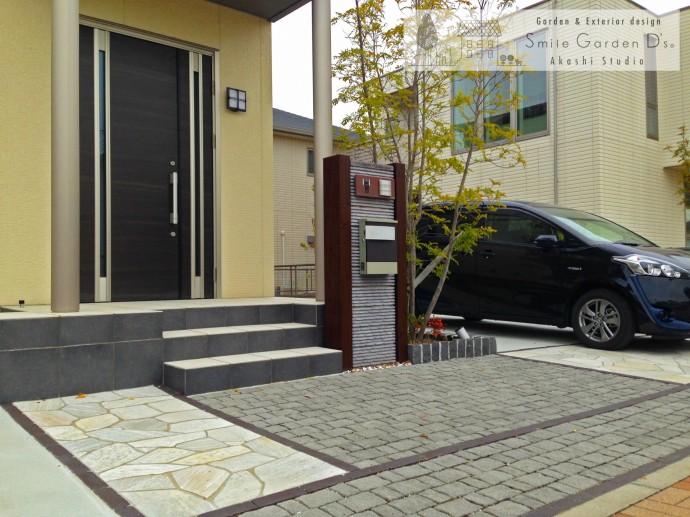 スマイルガーデン 神戸市垂水区 外構工事 シンプルモダン