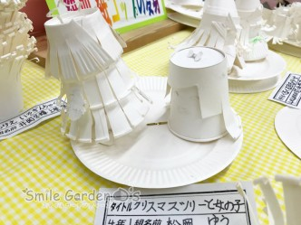 スマイルガーデンディーズ 加古川 明石 図工作品展