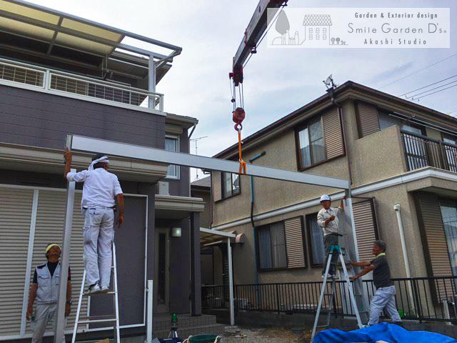 スマイルガーデンディーズ 神戸市西区 カーポート施工
