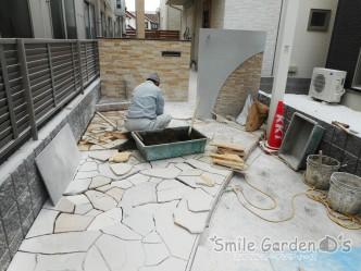 石張り 乱形石 東洋工業