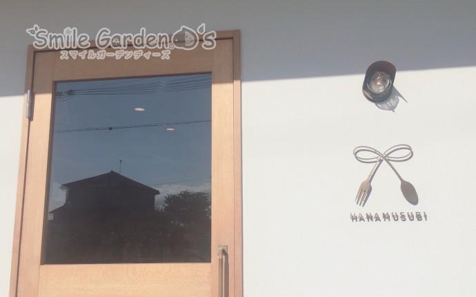 稲美町 カフェ 庭