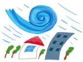 台風対策・故障について